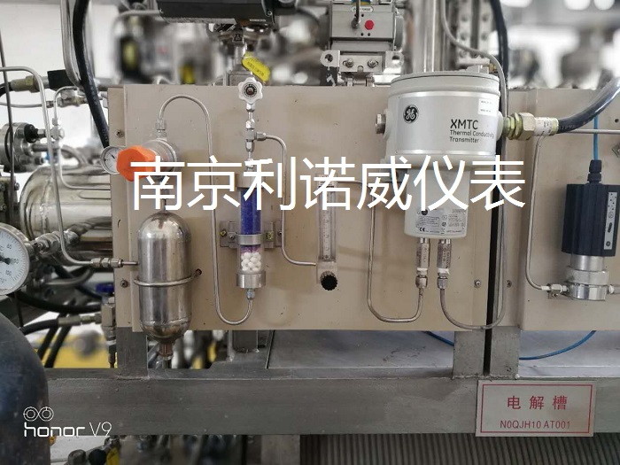XMTC氢分析仪-南京利诺威-1.jpg