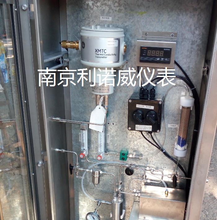 XMTC氢分析仪-南京利诺威-2.png